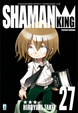 Cover of Shaman King Perfect Edition vol. 27