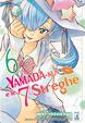Cover of Yamada-kun e le 7 streghe vol. 6