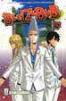 Cover of Beelzebub vol. 19