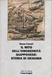 Cover of Il mito dell'omogeneità giapponese: storia di Okinawa