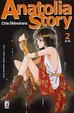 Cover of Anatolia Story - #02 di #28