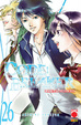 Cover of Code Breaker vol. 26