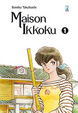 Cover of Maison Ikkoku vol. 1