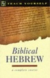 Cover of Biblical Hebrew