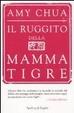 Cover of Il ruggito della mamma tigre