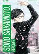 Cover of Sono Sakamoto, perché? vol. 4