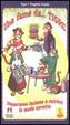 Cover of Una fame da... tigre. Percorso di educazione alimentare. Guida per l'insegnante. Per il 2º ciclo