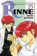 Cover of Rinne vol. 25