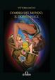Cover of L'ombra del mondo: il doppio pesce