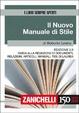 Cover of Il nuovo manuale di stile