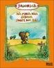 Cover of Ich mach dich gesund, sagte der Bär