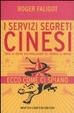 Cover of I servizi segreti cinesi