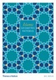 Cover of Islamic Geometric Patterns