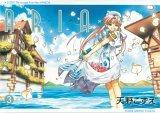 Cover of Aria Volume 3