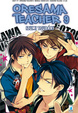 Cover of Oresama Teacher vol. 9