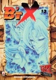Cover of B't X vol. 13