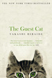 Cover of The Guest Cat