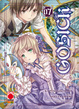 Cover of Gosick vol. 07
