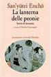 Cover of La lanterna delle peonie