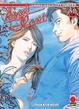 Cover of Angel Heart vol. 56