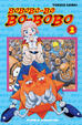 Cover of Bobobo-Bo Bo-Bobo, nº2
