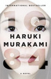 Cover of 1Q84 Books 1, 2 and 3