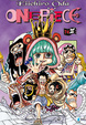 Cover of One Piece vol. 74
