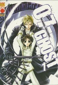 07-Ghost vol. 1