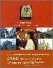10° decimo―ZARD 10th Anniversary Book