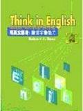 用英文思考:增進字彙能力:basic words skills