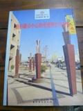 洛杉磯市中心的重建與公共藝術