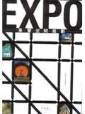 展覽空間規劃:商展攤位設計