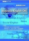商用英文OK!