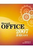 Microsoft OFFICE 2007非常EASY