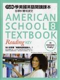 FUN學美國英語閱讀課本:各學科實用課文8