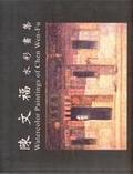 陳文福水彩畫集1990-2005