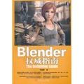 Blender 权威指南