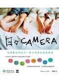 日々Camera