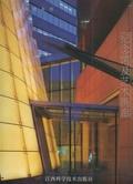 紀念館及藝術畫廊