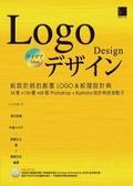 給設計師的創意Logo&紋理設計典:34套x136種x68個Photoshop+Illustrator設計與技術點子