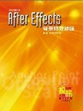 After effects背景特效總匯