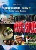 BBC新聞英語:文化與社會
