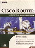 Cisco Router初級認證課程(CCNA640-607認證應考手冊)