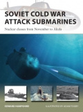 Soviet Cold War Attack Submarines