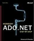 ADO.NET程式設計之鑰