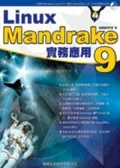 Linux Mandrake 9實務應用