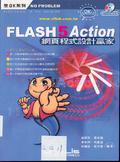 Flash 5 Action網頁程式設計贏家