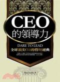 CEO的領導力:全球頂尖CEO的管理經典