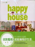 Happy House在溫馨小窩裡生活吧!