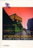 越界光影:香港電影讀本:a reader in Hong Kong cinema